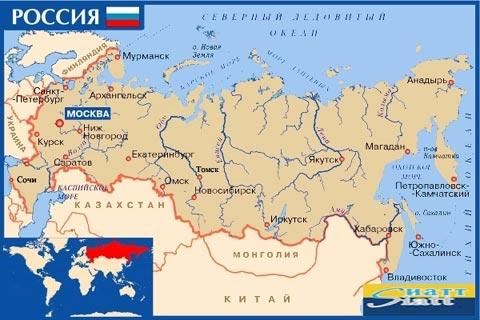 Столица россии и где находится